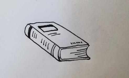 帮助小学生认字的词典简笔画步骤教程