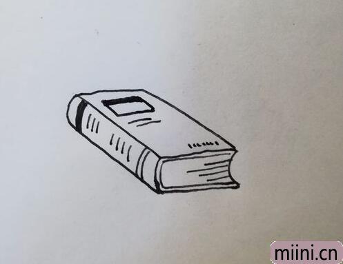 词典简笔画01.jpg
