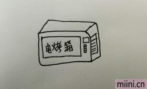 简笔<a href=http://www.miini.cn/hhds/ target=_blank class=infotextkey>画</a>电烤炉01.jpg