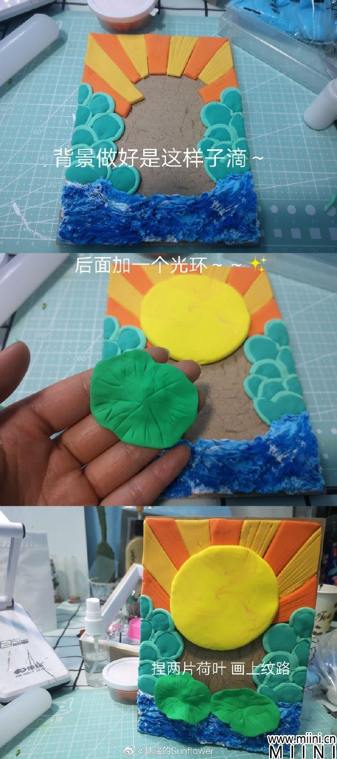 鼠年粘土画框的制作步骤