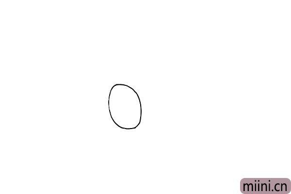 1.首先画出莲藕的横切面一个椭圆形。
