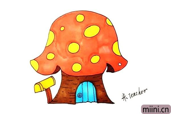 10.最后我们把画好的蘑菇房图上漂亮的颜色。