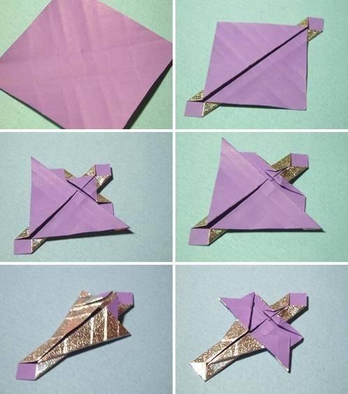 星际争霸中飞龙的折纸方法1