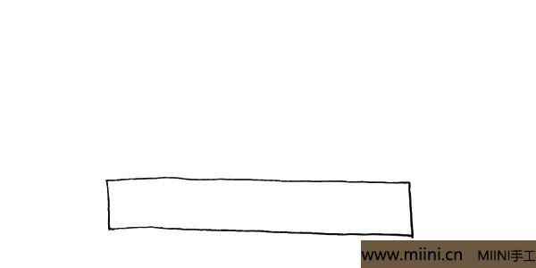 1.首先在纸张的底部画出一个长方形。