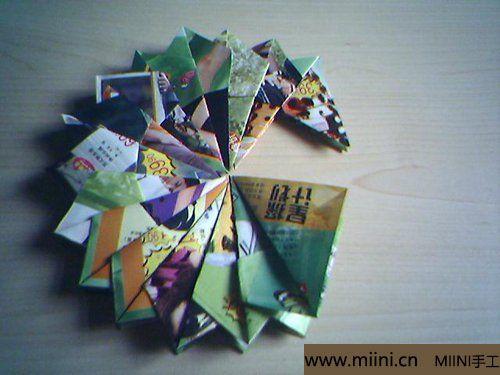 漂亮的折纸杯垫的折叠方法10