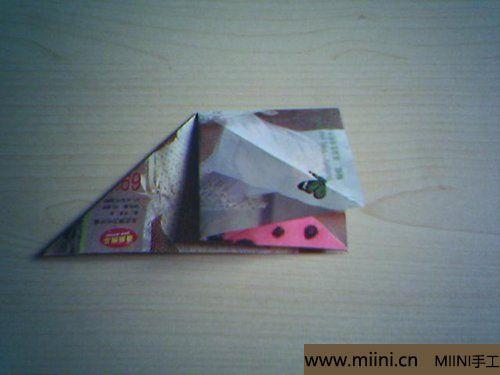 漂亮的折纸杯垫的折叠方法3