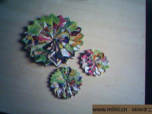 漂亮的折纸杯垫的折叠方法12