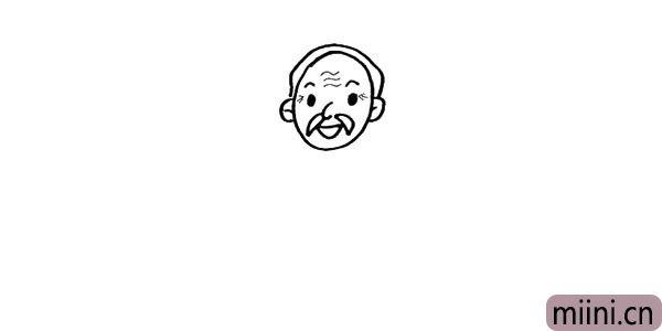 第七步.在头部上方画出爷爷的头发形状。
