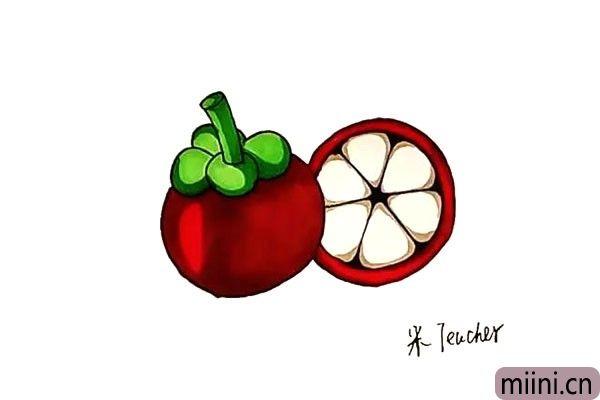 好吃的水果山竹简笔画步骤教程