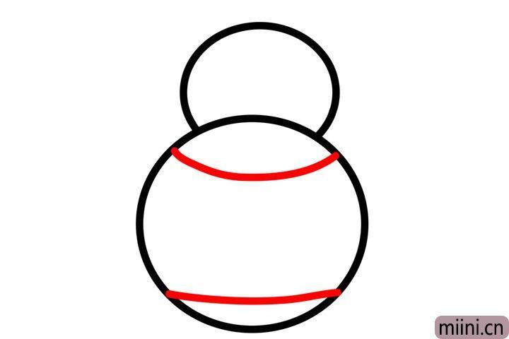 步骤2.在下面的大圆里画两条线。