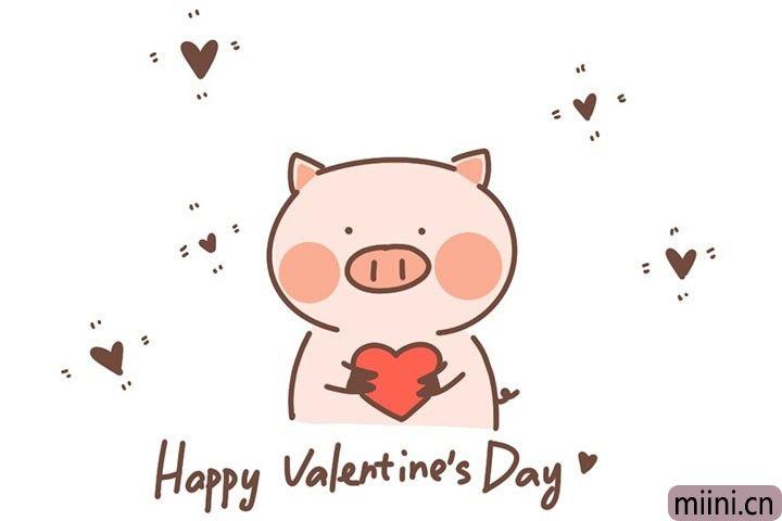 情人节画一只可爱的告白小猪