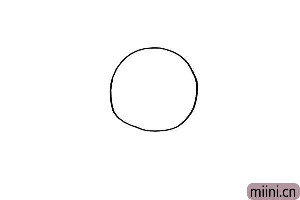 第一步.首先画一个圆形是闹钟的外轮廓。