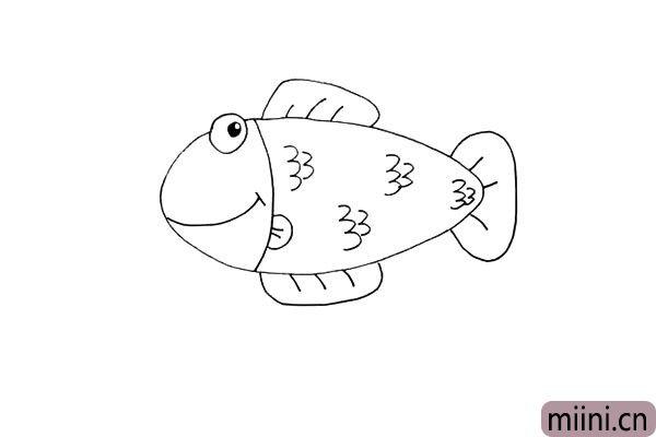 第八步.再用波浪线画出它的鱼鳞。