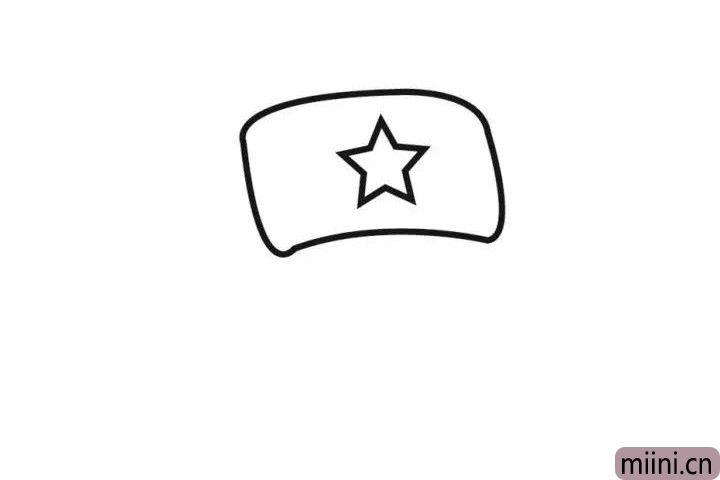 1.我们从帽子开始画起,先画一个帽子前部分,中间有一个五角星。