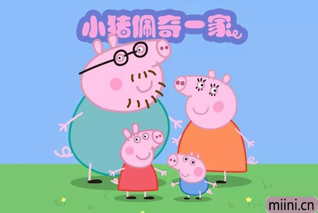 团结友爱的小猪佩奇一家人的简笔画步骤教程