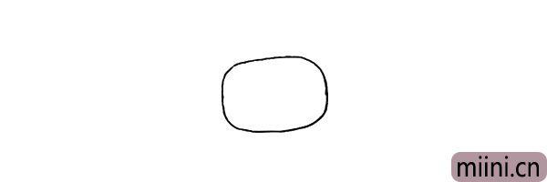 第一步:首先画出一个椭圆.这是小花牛的鼻子。