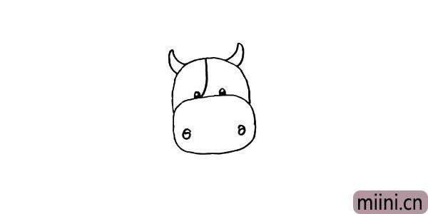 第六步:头顶画出它的牛角.注意牛角的位置。