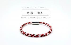 一款冷美人的手工编绳手链步骤