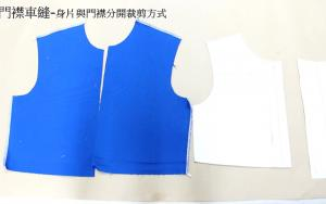 衬衫全门襟车缝步骤方法