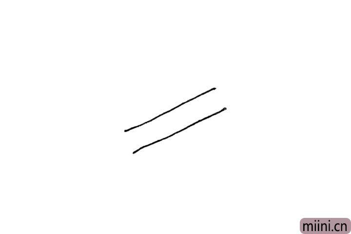 第一步:先画出两条斜线。