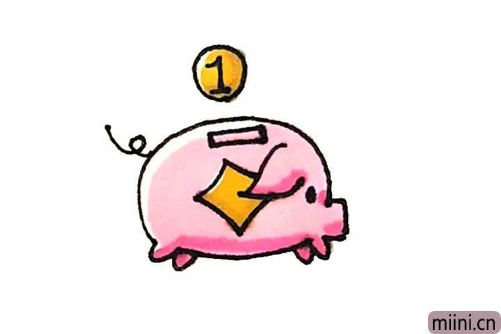 第七步:最后涂上好看的颜色,存钱罐就画好了。