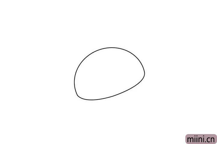 1.画一个像半圆的玩意儿,但不用太圆。