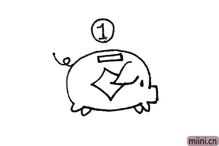 """第六步:身上加上一点喜欢的图案,并在上方画上一个圆形,写上""""1""""作为硬币。"""