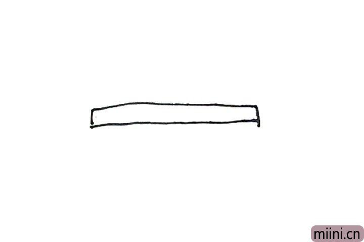1.先画上一个长条的形状。