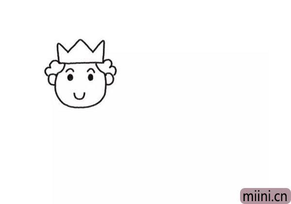1.先画出国王的头部。