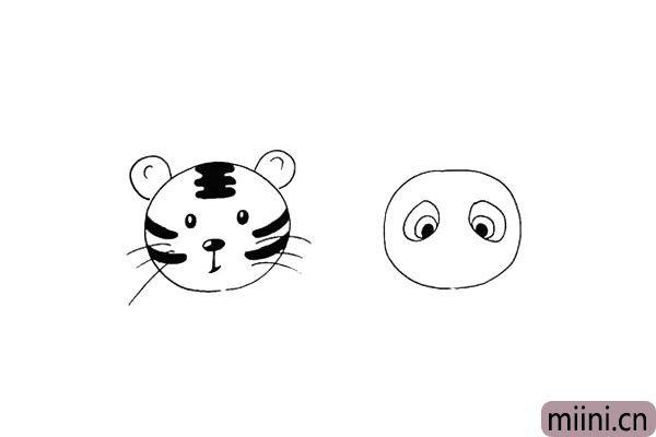 第十步:里面画上两只大大的眼睛.这是一只熊猫。