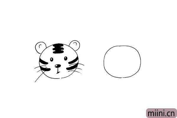 第九步:接着在小老虎的旁边再画上一个大大的圆形。