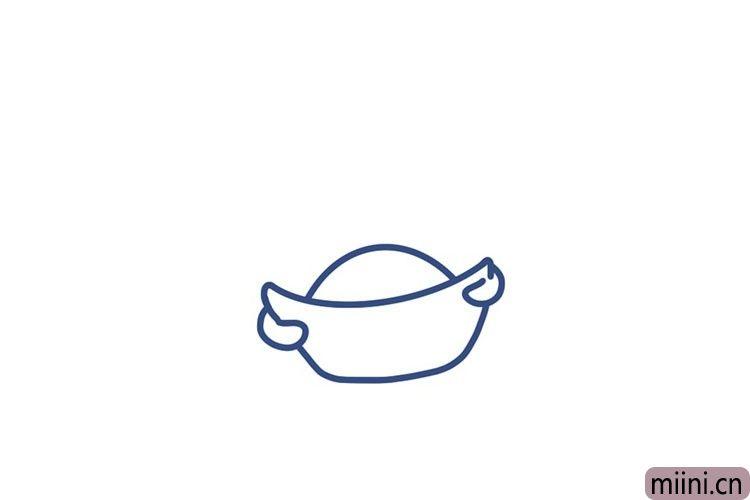 1.先画一个元宝。