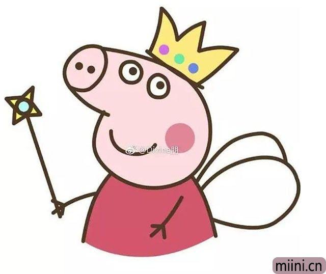 7.给我们的小仙女小猪佩奇, 涂上颜色就大功告成了。