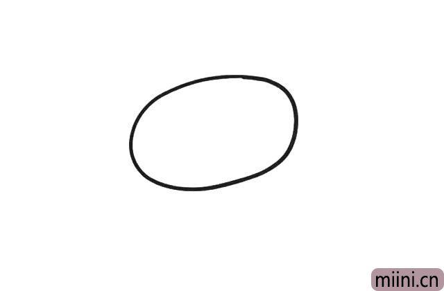 1.首先画出一个椭圆形。