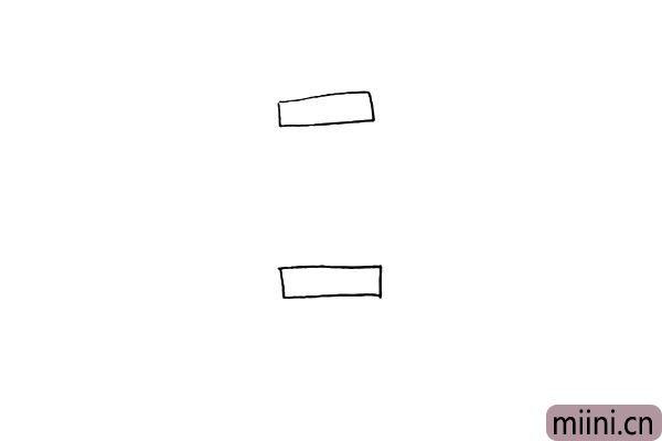 第一步.首先画两个相对的长方形.注意之间的距离。