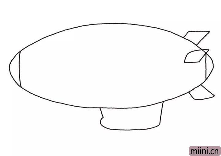 3.接下来画飞艇的尾翼。