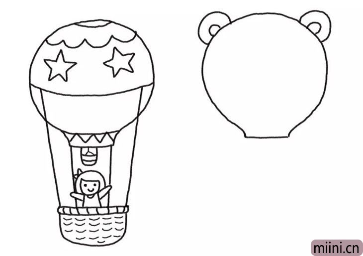 4.画另一个热气球的伞盖。