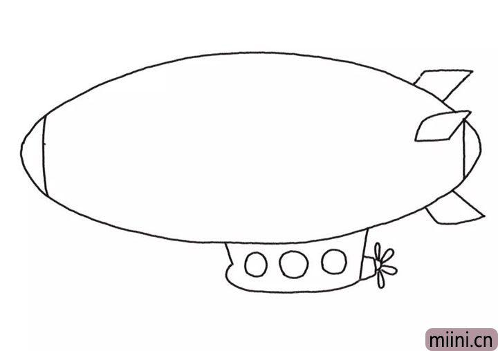 4.画飞艇的吊舱窗户和螺旋桨。