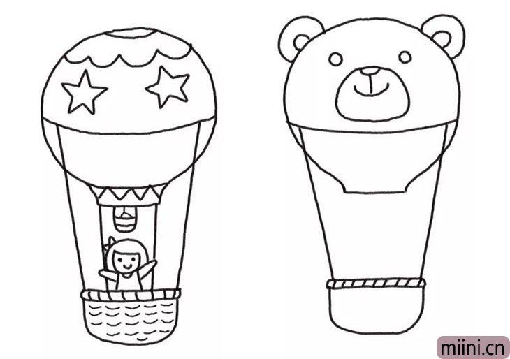 5.同第二步的方法画热气球的喷火器和藤条框轮廓。