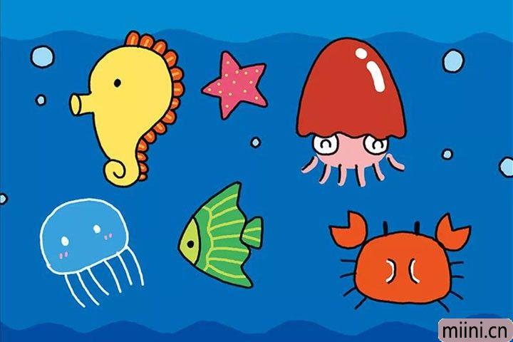 海底世界的小动物简笔画步骤教程