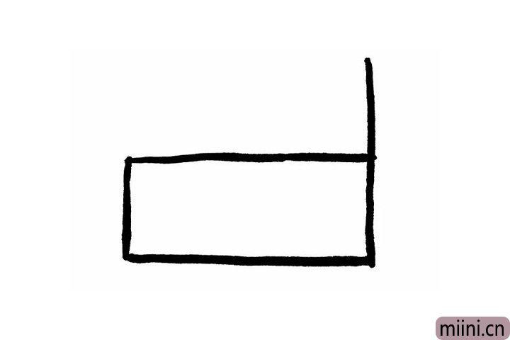 1.首先画出小火车的车身轮廓长方形,注意长方形右边突出的一条直线哦!