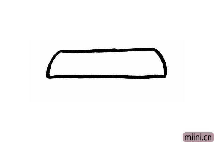 1.小可爱们拿起小画笔在画板中间的位置画一个大大的长方梯形吧!有木有一丢丢小简单呢?