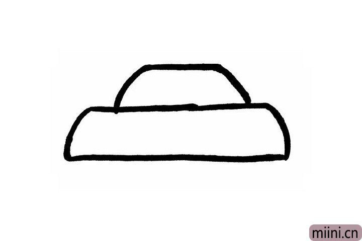 2.在大梯形的上边再画出一个短一些小梯形吧!现在是不是可以看出象妈画的就是小轿车的车厢和车顶了呢?