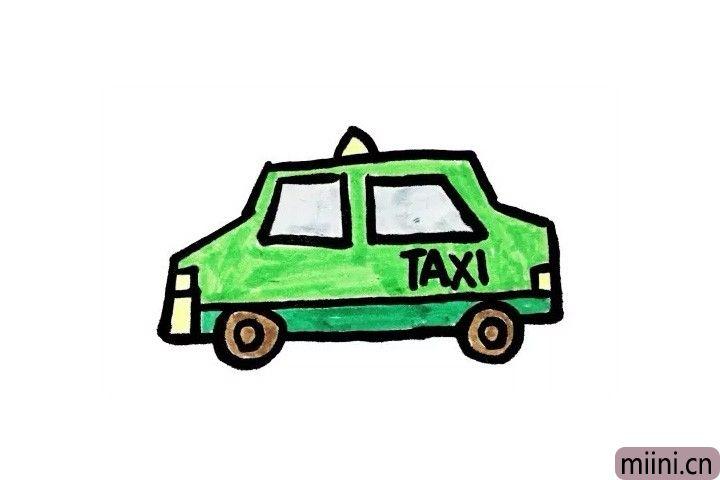 10.小朋友们喜欢坐什么颜色的出租车呢?快给出租车涂上自己喜欢的颜色出发吧!