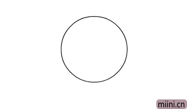 1.首先画出一个大大的圆, 有些小朋友会说自己画的圆总是不规整, 在这里,小编告诉你一个方法, 你可以借助一元硬币来画。