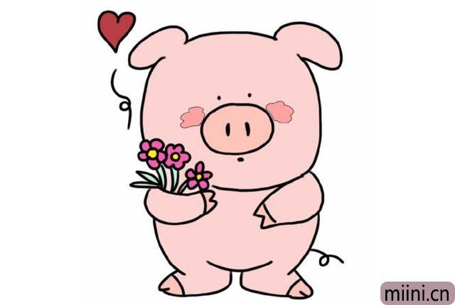拿着花示爱的小猪简笔画步骤教程