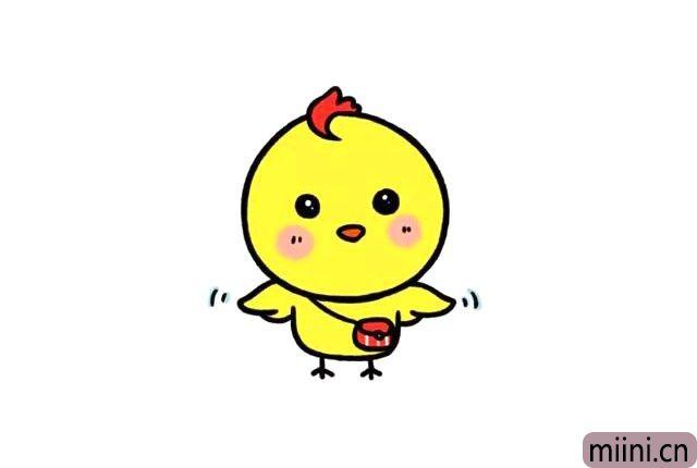 快乐的小黄鸡简笔画步骤教程