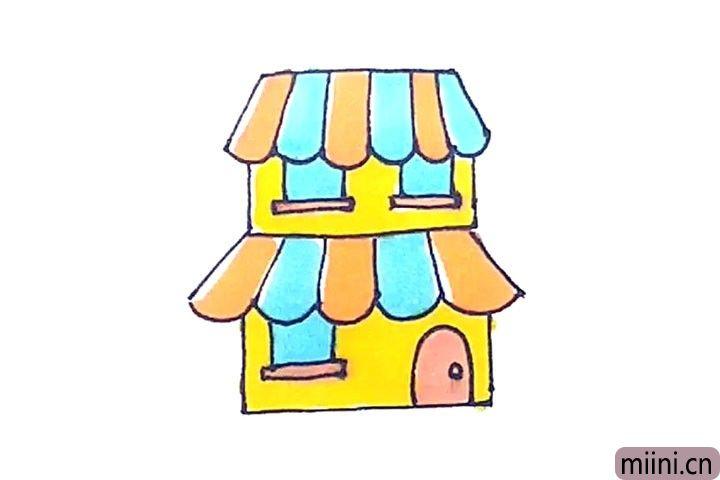 第八步:最后涂上好看的颜色,小楼房就完成了。