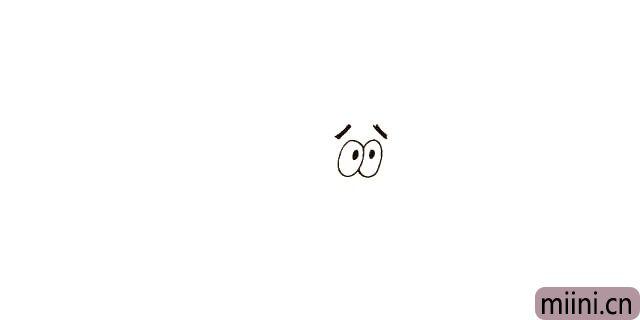 3.在眼睛上面画两条黑黑的眉毛,是八字形的眉毛。
