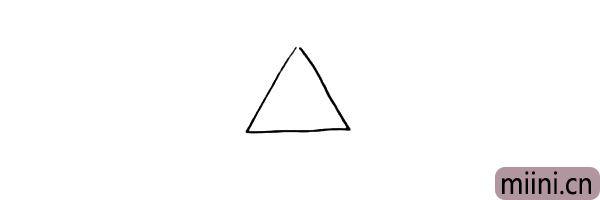 第一步:首先画出一个三角形。